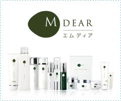 MDEAR(エムディア)