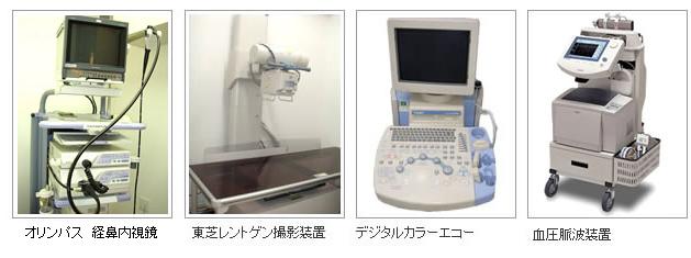 一般診療機器