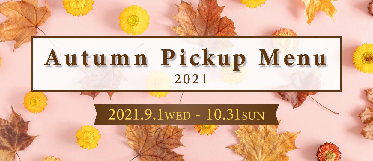 Autumn Pickup Menu 2021