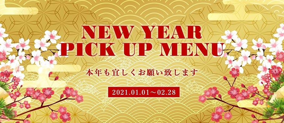 NEW YEAR PICK UP MENU 2021