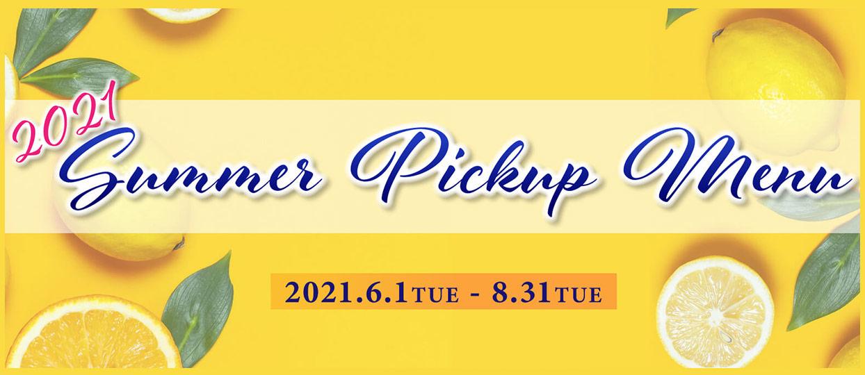 Summer Pickup Menu 2021