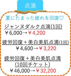 20190528-185150