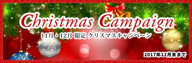 camp_mv