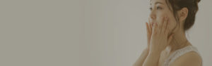 肝斑治療 ルートロニック社スペクトラ